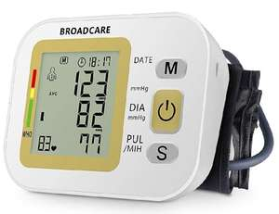 Tensiomètre à bras Broadcare (Vendeur tiers)