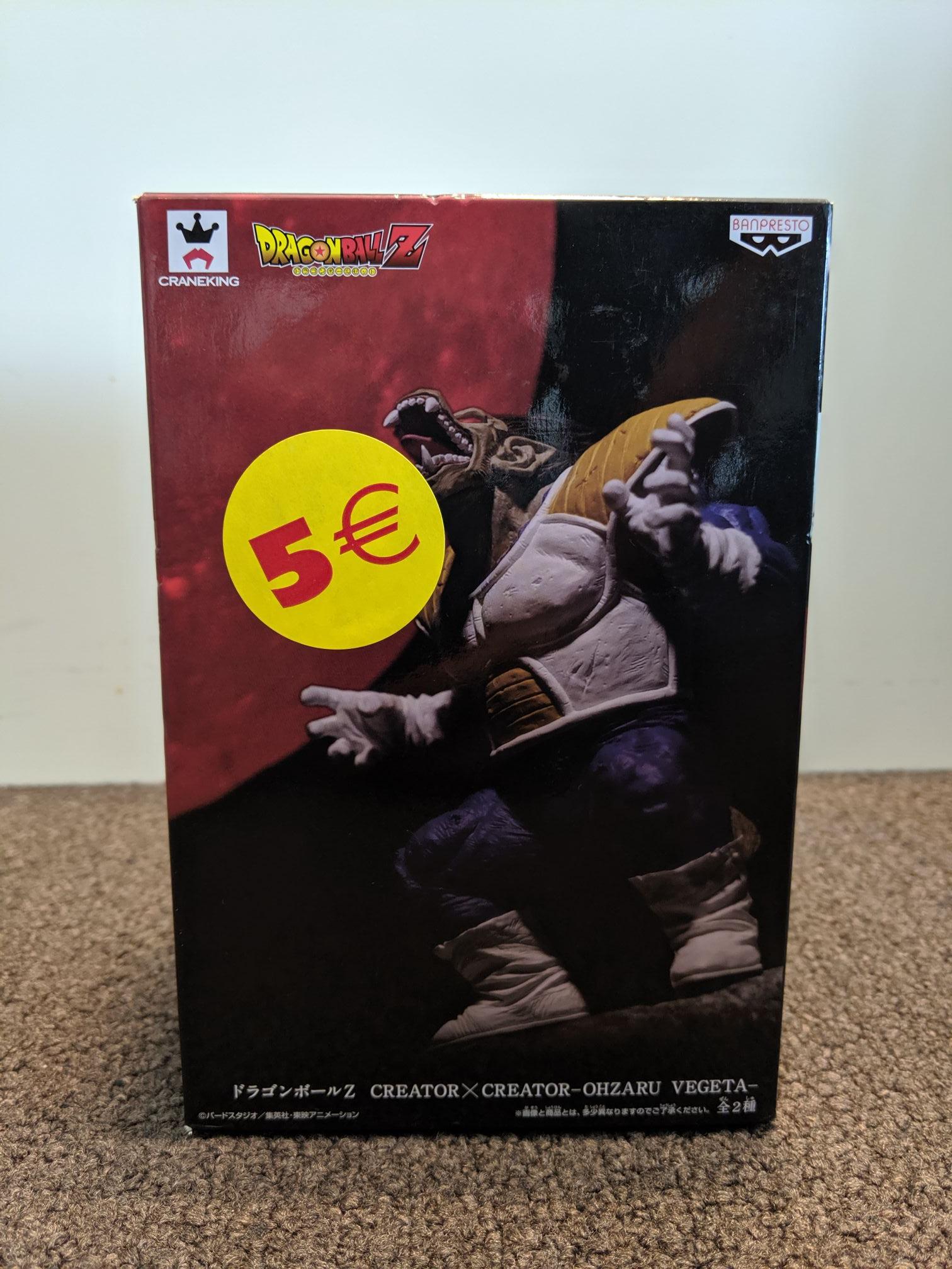 Sélection de figurines Banpresto à 5€ - CC La Vache Noire (94)