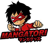 10% de réduction sur tout le site - Mangatori.fr
