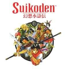 Suidoken sur PS3 / Vita / PSP / playstation tv (Dématérialisé)