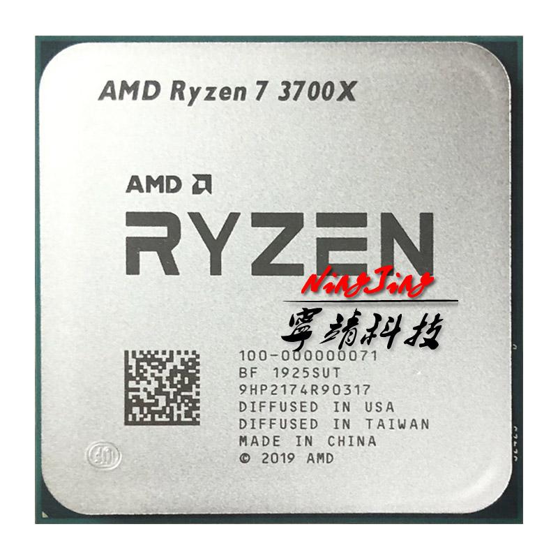 Sélection de processeur AMD Ryzen en promotion - Ex : Processeur AMD Ryzen 7 3700x (Sans boite)