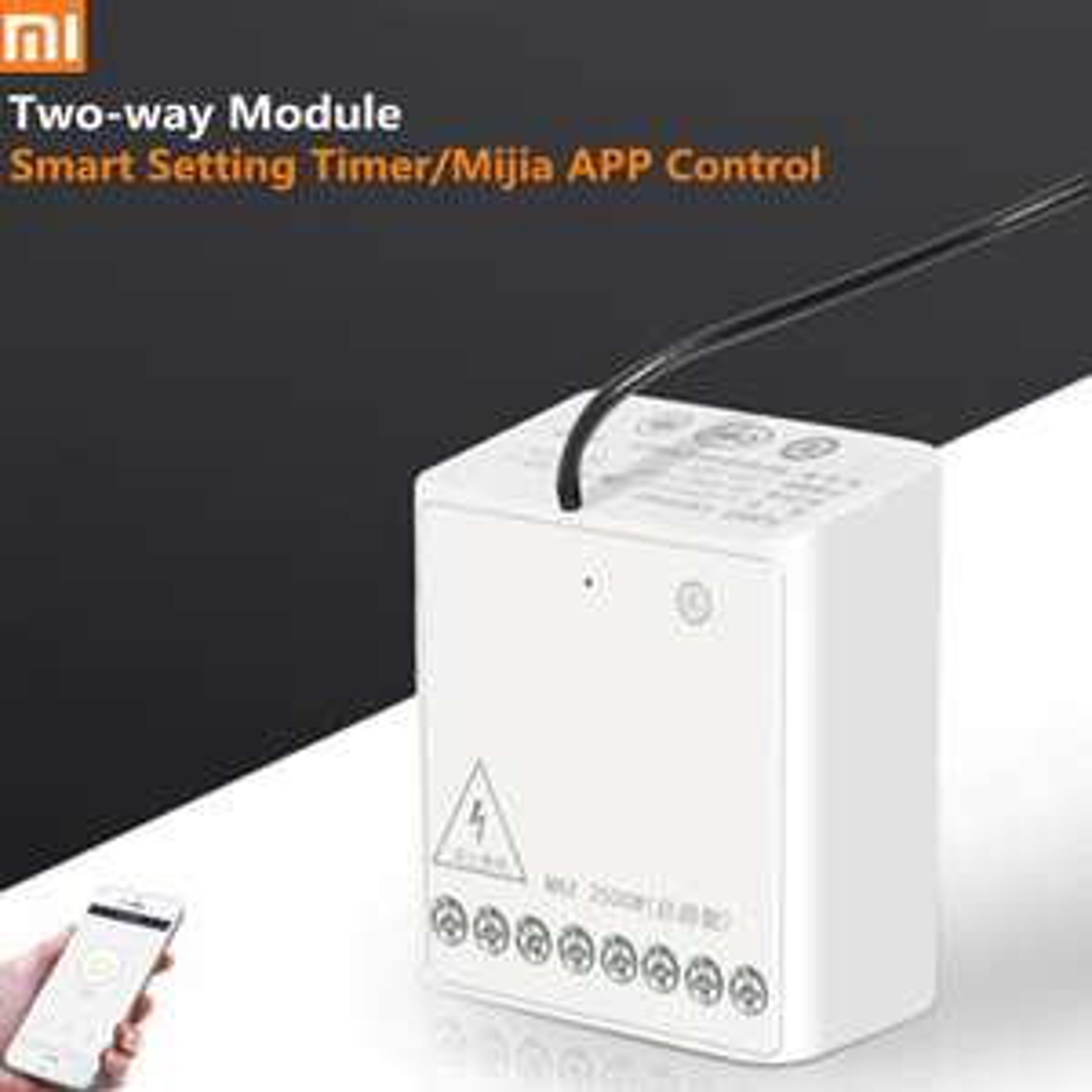 Module relais bidirectionnel Xiaomi Aqara - Zigbee