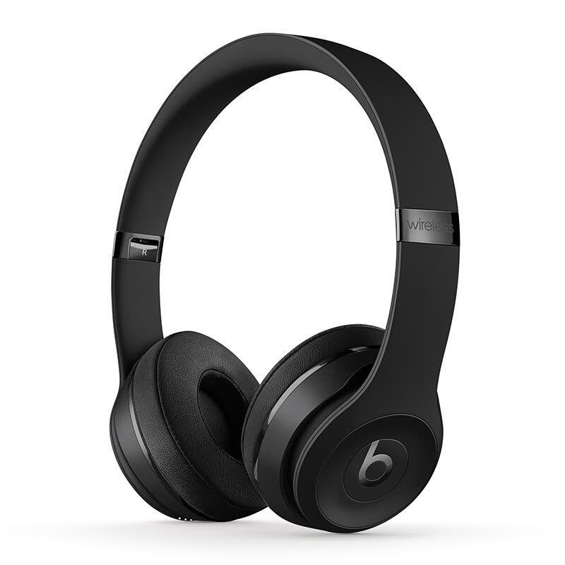 Casque Bluetooth Beat Solo 3