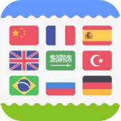 Application Translate! - Traducteur Futé sur iOS