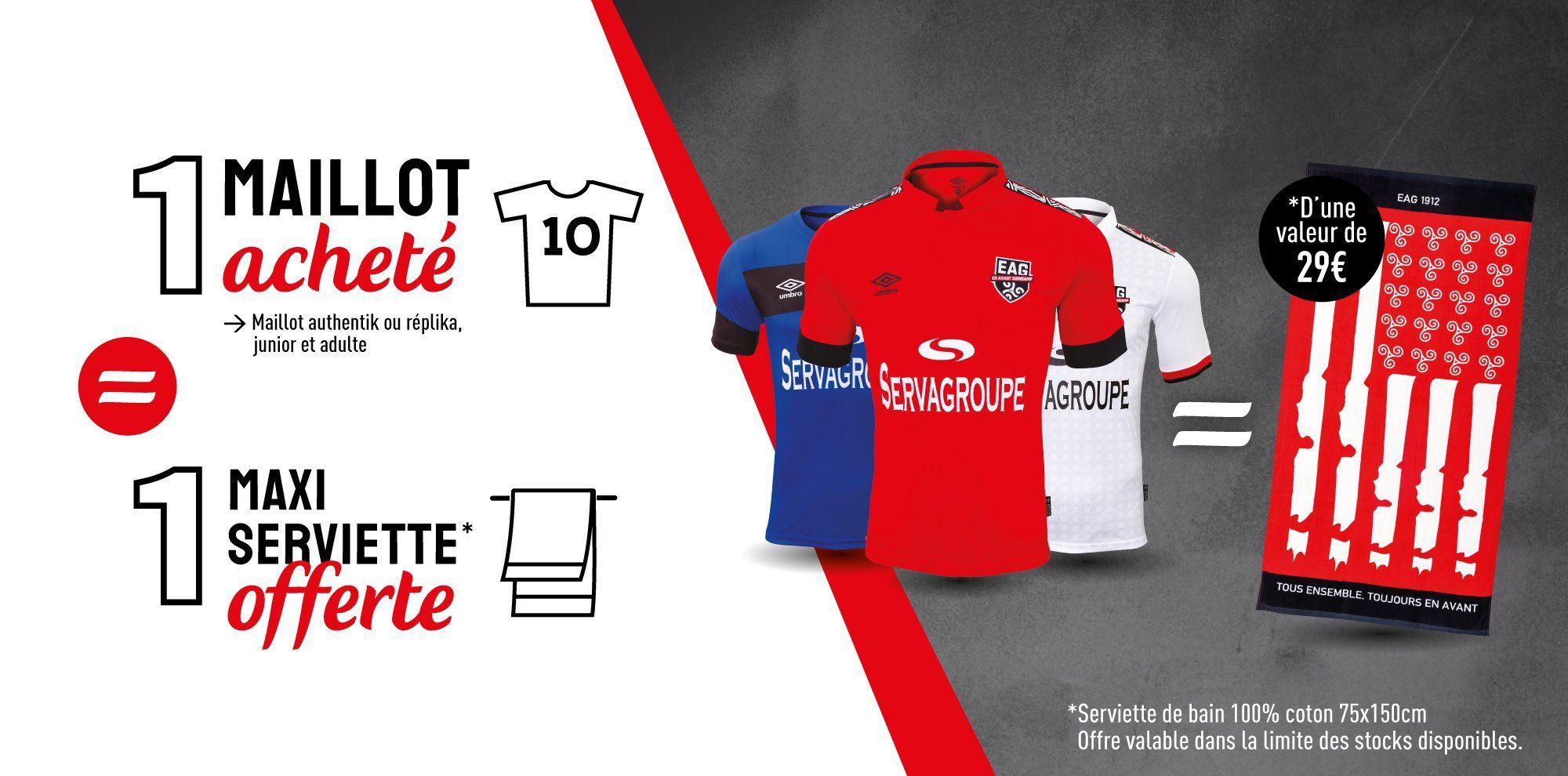 1 maillot de football Umbro En Avant Guingamp Authentik ou Réplika adulte ou junior acheté = 1 maxi-serviette offerte - EAGuingamp.com