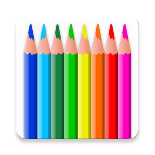 Application 500 coloriages Gratuite sur Android
