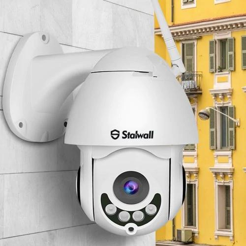 Caméra Wi-Fi extérieur motorisé Stalwall S1 - 5X ZOOM, 1080P, H.265+