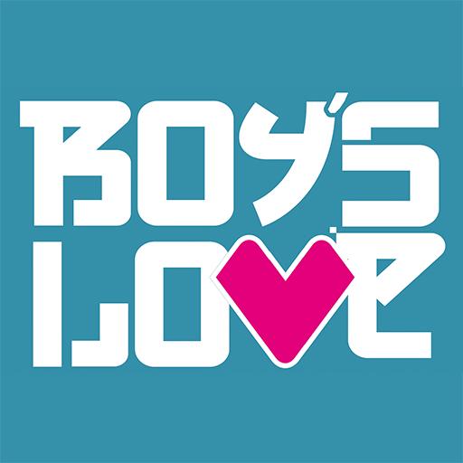 5 mangas achetés = un pack de 5 mangas offert (boys-loves.fr)