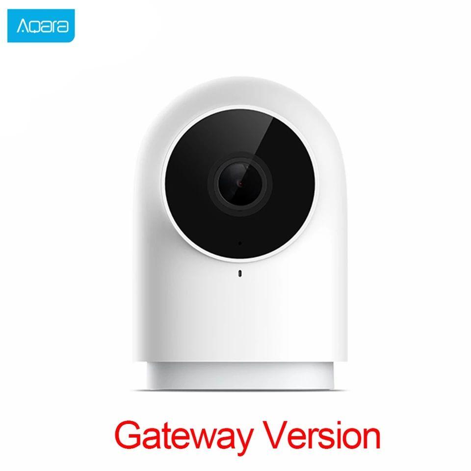 Caméra de surveillance Xiaomi Aqara G2 Gateway Edition - 1080p