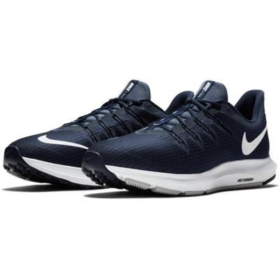 Chaussures de Running Nike Quest pour Hommes - Tailles au choix