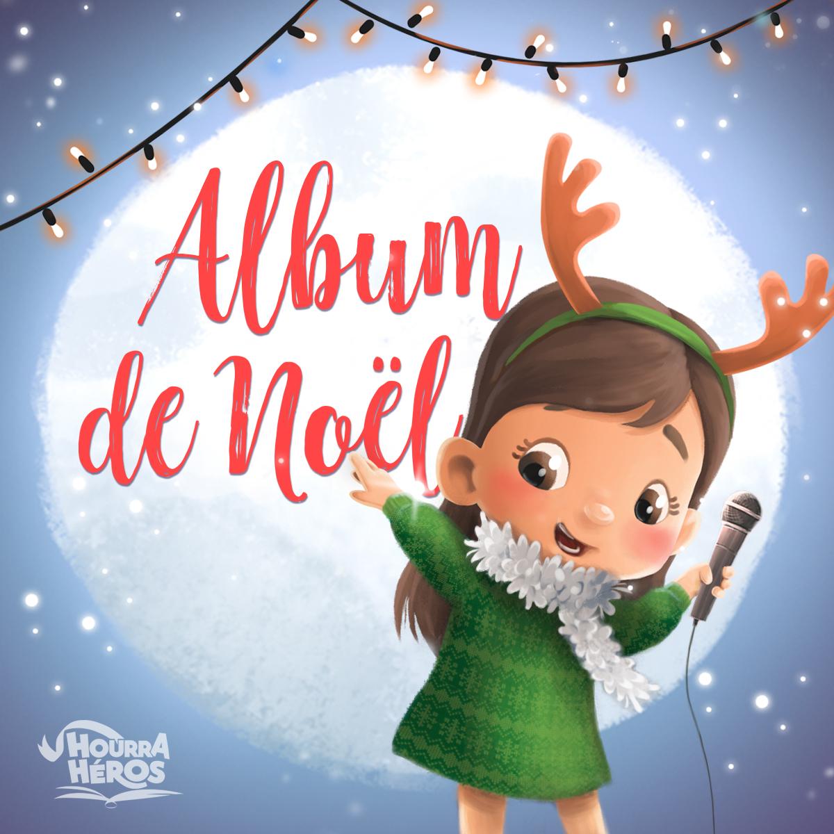 Album de noël gratuit (Dématérialisé) - hourraheros.fr