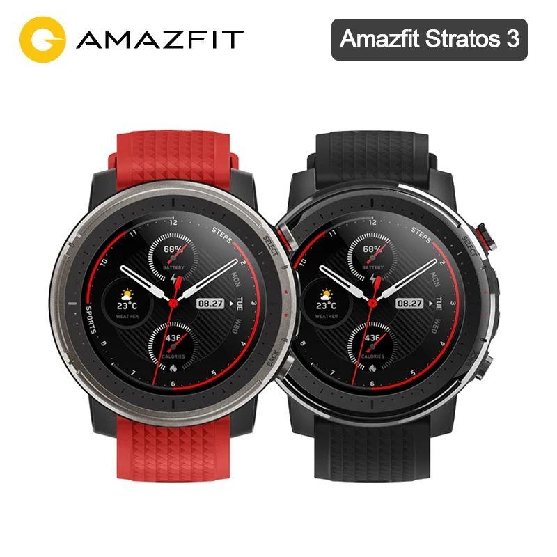 Montre connectée Amazfit Stratos 3