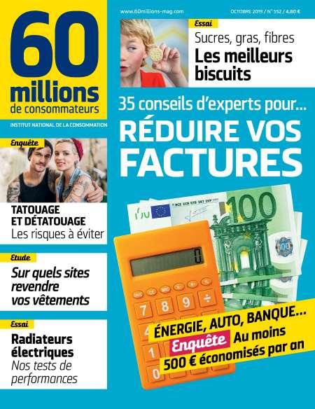 22€ de réduction dès 40€ d'achat sur une sélection d'abonnements magazine - Ex : abonnement d'un an à 60 millions de consommateurs pour 24€