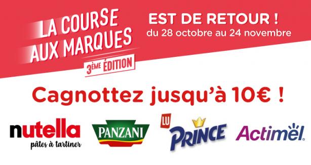 2€ crédités sur la carte de fidélité tous les 5 produits achetés parmi les marques Actimel, Nutella, Panzani & Prince (10€ crédités max.)
