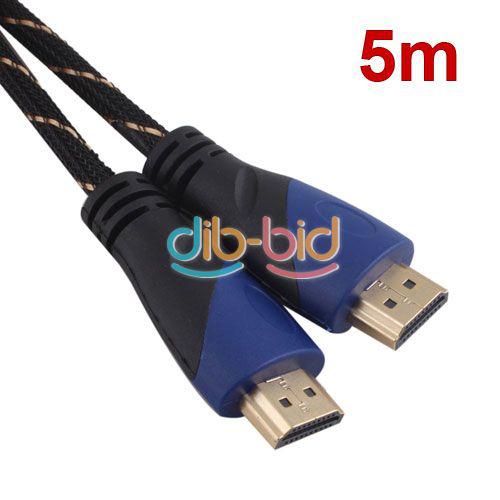 Cable HDMI de 5m : V1.4 - 1080p - 3D