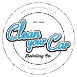 10% de remise sur sur tout le site (CleanYourCar.co.uk)