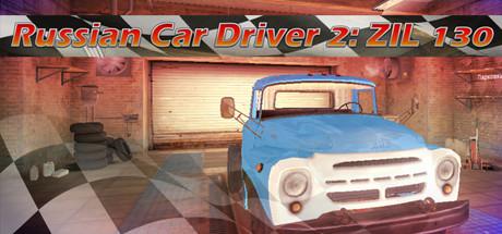 Russian Car Driver 2: ZIL 130 sur PC (Dématérialisé - DRM-Free)