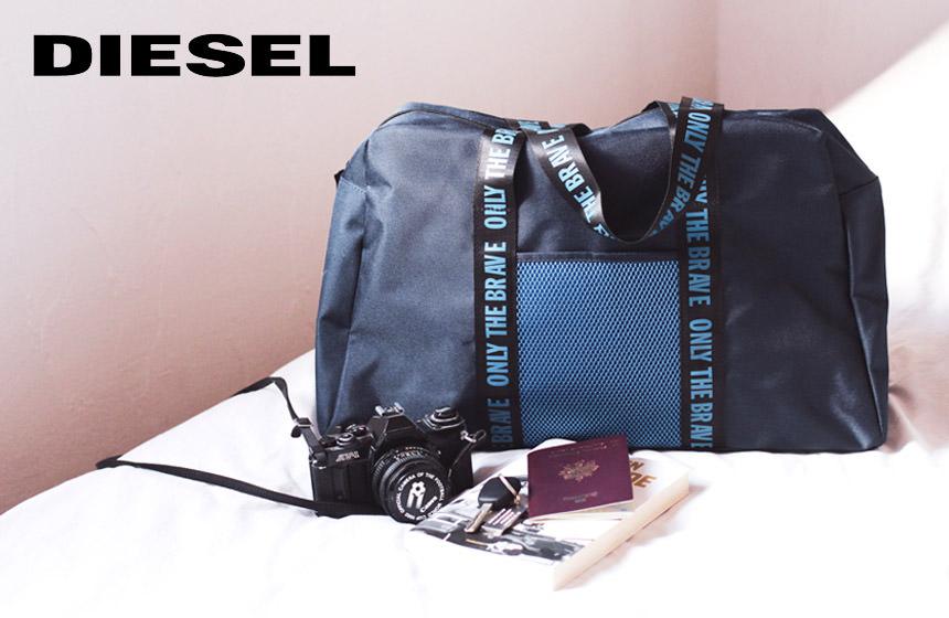 Sac Diesel offert à partir de 65 € d'achats dans la marque Diesel