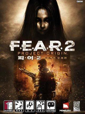 F.E.A.R. 2: Project Origin sur PC (Dématérialisé - Steam)