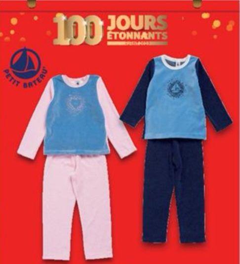 Pyjama enfant Petit Bateau (via 11.99€ sur la carte de fidélité)