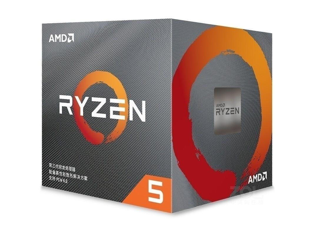 Processeur AMD Ryzen 5 3600 Wraith Stealth (3.6 GHz / 4.2 GHz)