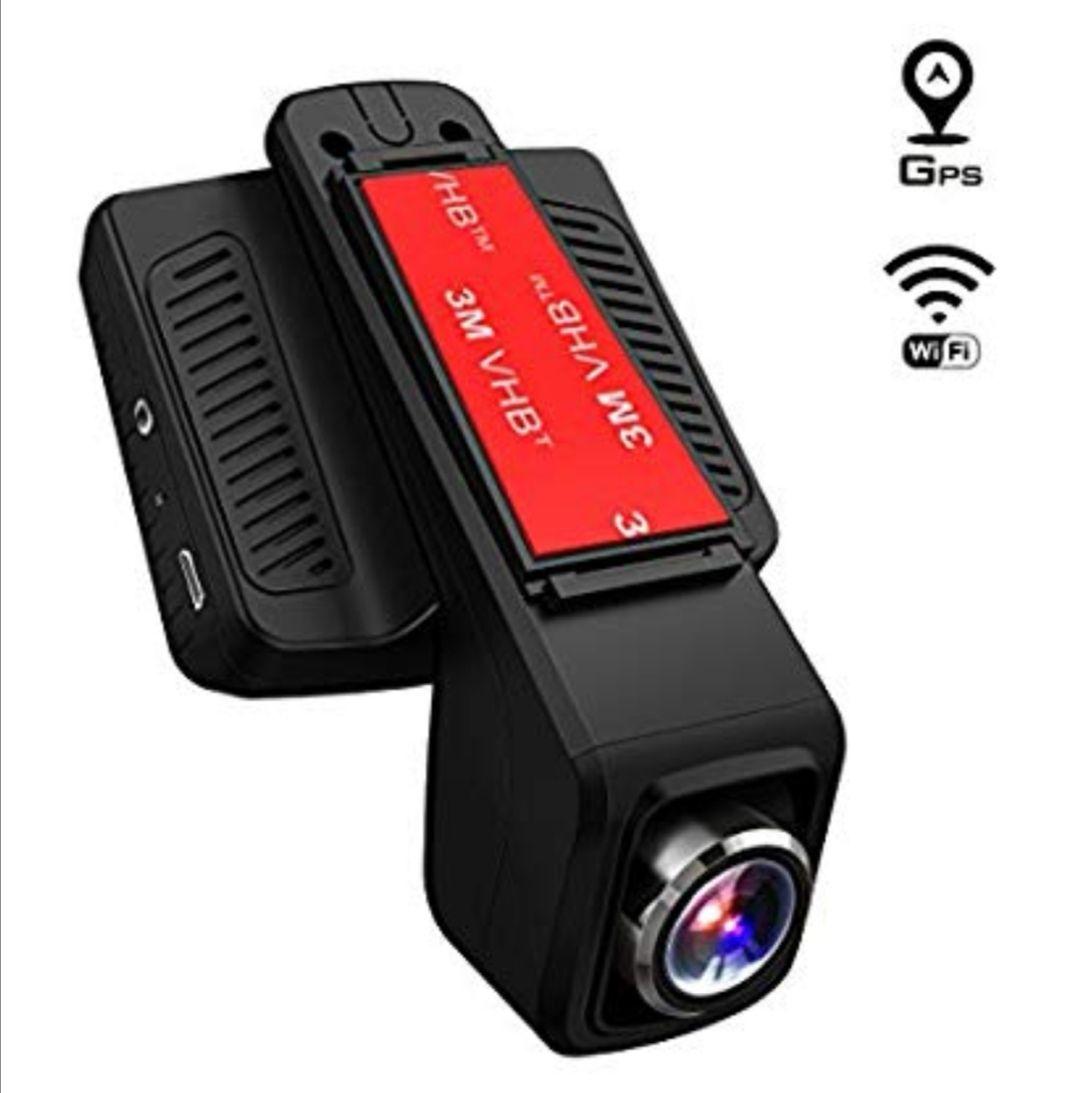 Dashcam Toguard CE20 - GPS, WiFi (Vendeur tiers)