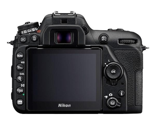 Appareil Photo Réflex Numérique Nikon D7500