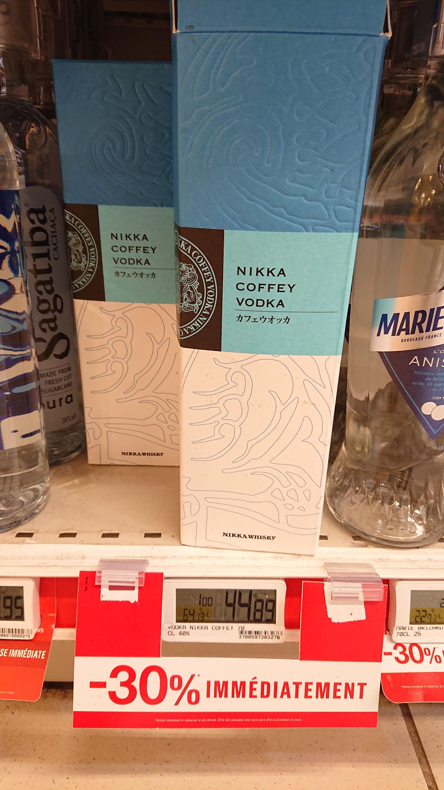 Bouteille de vodka Nikka Coffey Grain 70cl - Tours (37)