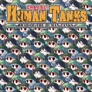 War of the Human Tanks et Dreaming Sarah Gratuits sur PC (Dématérialisés - DRM-Free)