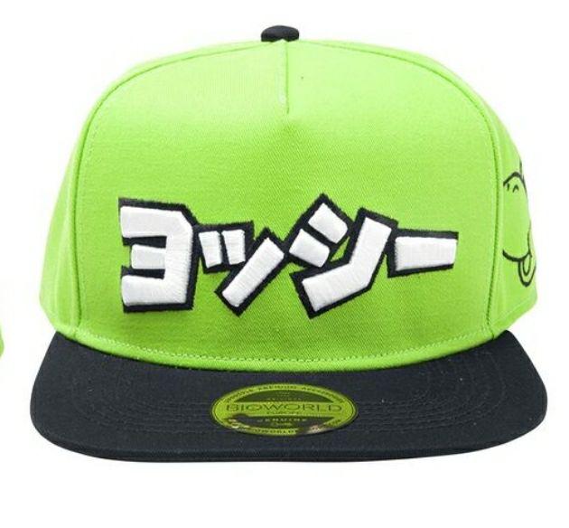 Casquette Nintendo : Yoshi (Japonais)