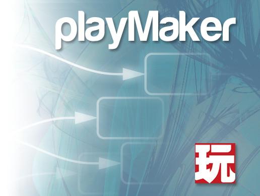 50% de réduction sur tout le site Unity sasser Store - Ex: Asset Playmaker (Dématérialisé - unity.com)