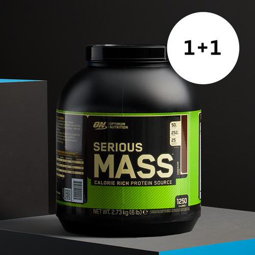 2 pots de mass gainer Serious Mass - bodyandfit.com