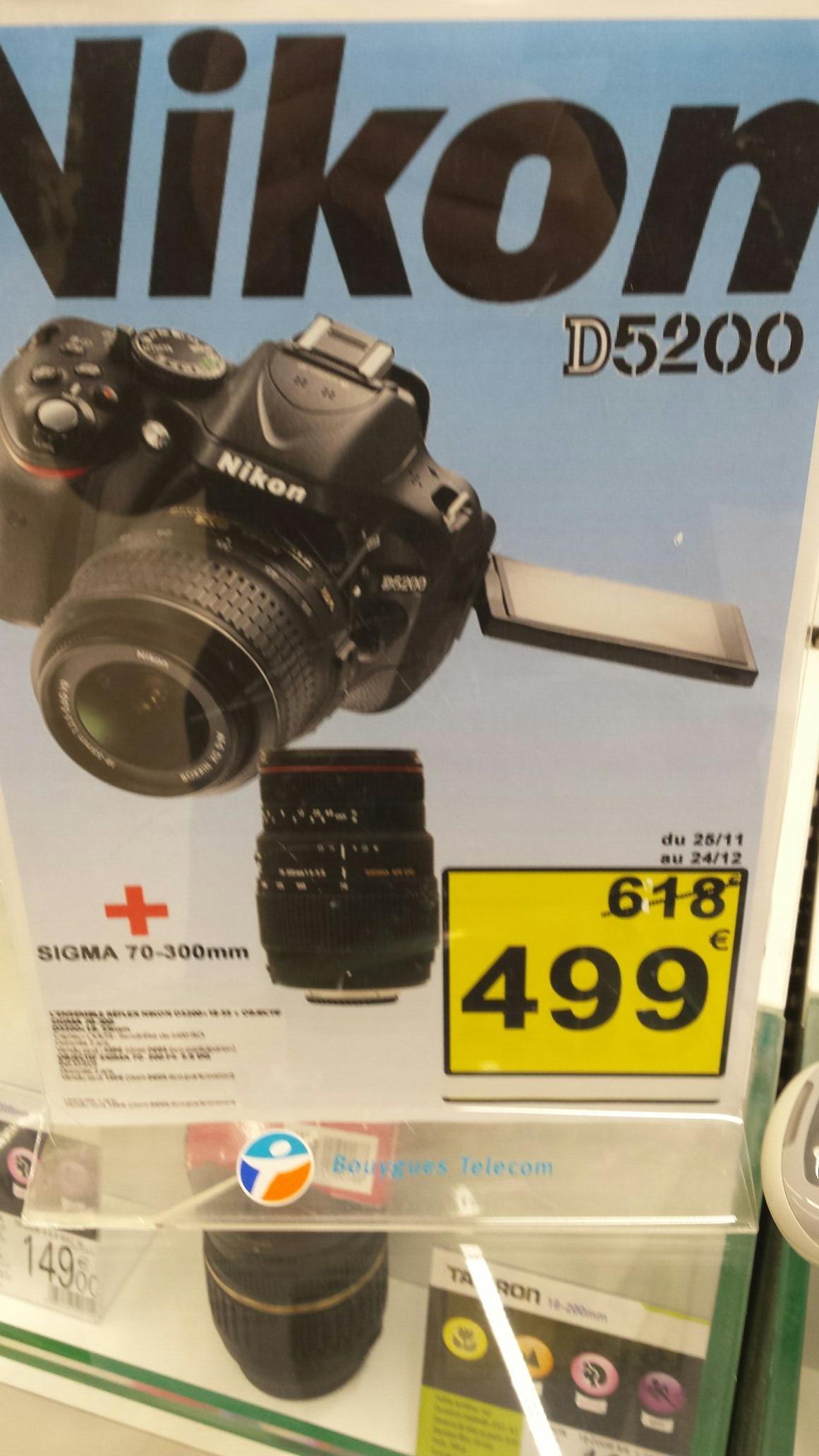 Nikon d5200 +18-55 VRII Kit +Sigma 70-300