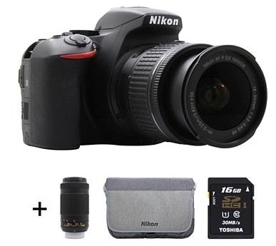 Appareil Photo Nikon D5600 + Objectifs 18-55 + 70-300 + SD 16Go + sacoche