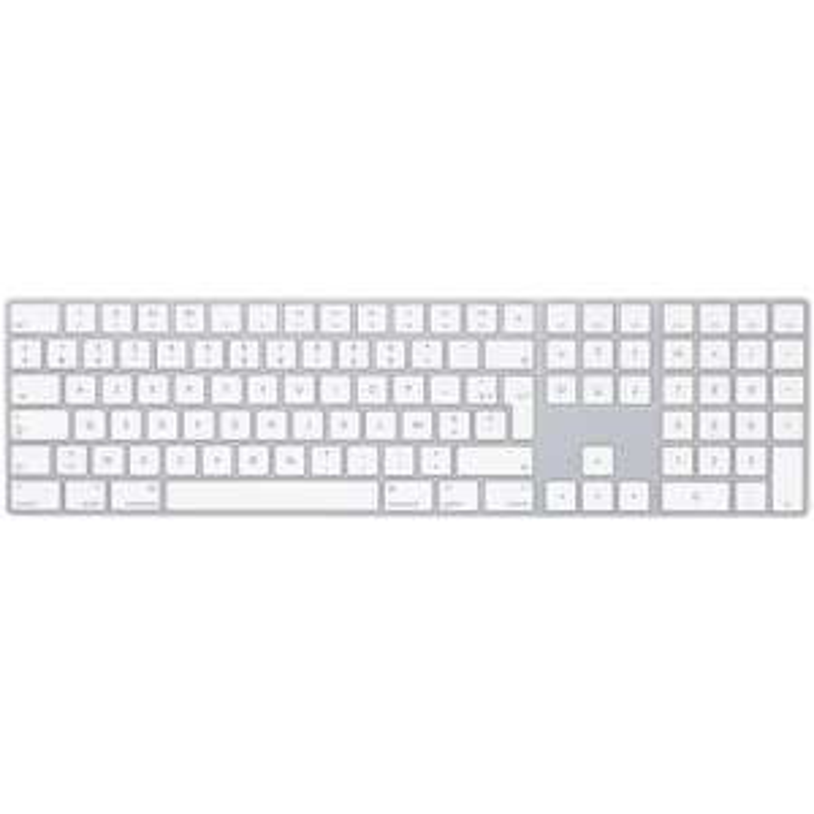 Clavier Apple Magic Keyboard avec pavé numérique blanc/noir