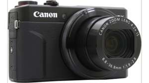 Appareil photo Compact Canon PowerShot G7X Mark II (via ODR de 40€)