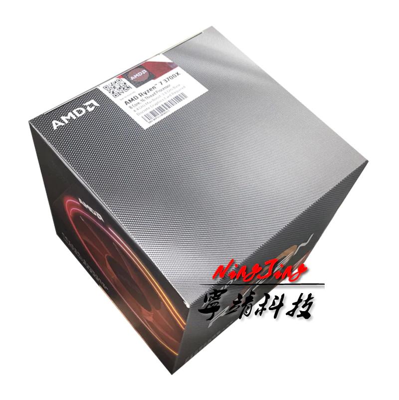 Processeur AMD Ryzen 7 3700X - 3.6 GHz ~ 4.4GHz (Turbo)