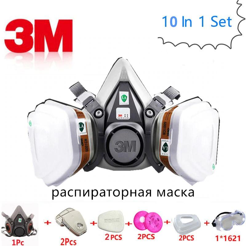 Masque anti-gaz 3M 6200 - avec filtres