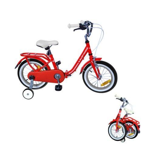 "Vélo pliable 14"" Oxybul Ma Bicyclette pour Enfant"