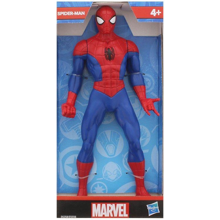 Figurine d'action Marvel - Diverses variantes