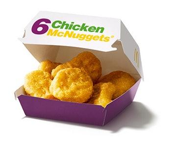 [Click&Collect et Livraison] Une boîte de 6 Chicken McNuggets offert pour l'achat d'un Menu Maxi Best Of