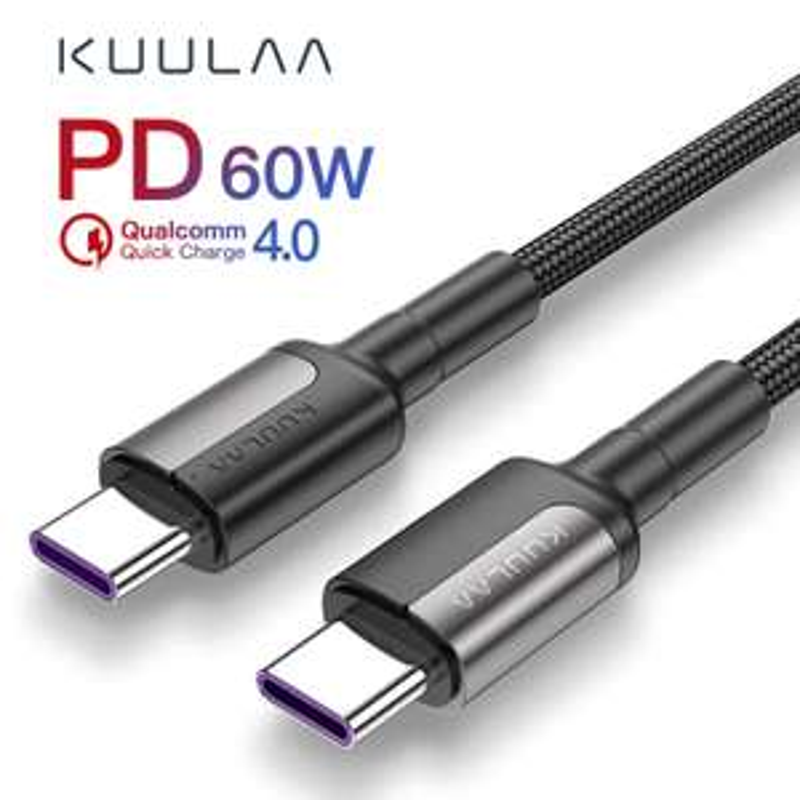 Câble USB Type C Kuulaa - 0.5 m, Jusqu'à 60 W, QC 4.0