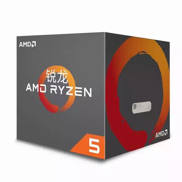 Processeur AMD Ryzen 5 2600X - Socket AM4
