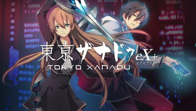 Tokyo Xanadu eX+ sur PC (Dématérialisé - Steam)