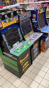 Borne d'arcade 1up - Auchan Kirchberg (Frontaliers Luxembourg)