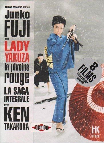 Coffret DVD 8 Films Lady Yakuza - La pivoine rouge : L'intégrale (Édition Collector Limitée et Numérotée)