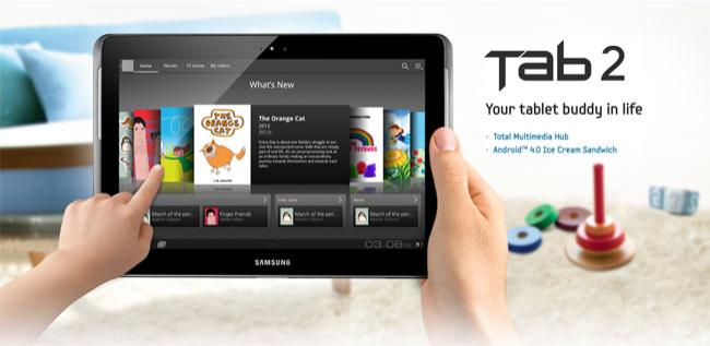 """Tablette Samsung Galaxy Tab 2 - 10.1"""" Blanche (Avec ODR de 30€)"""