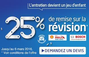 25% de réduction sur la révision de votre véhicule