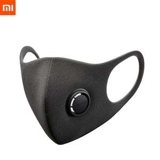 Lot de 3 masques de protection extérieur Xiaomi SmartMi PM2.5 - taille M, noir