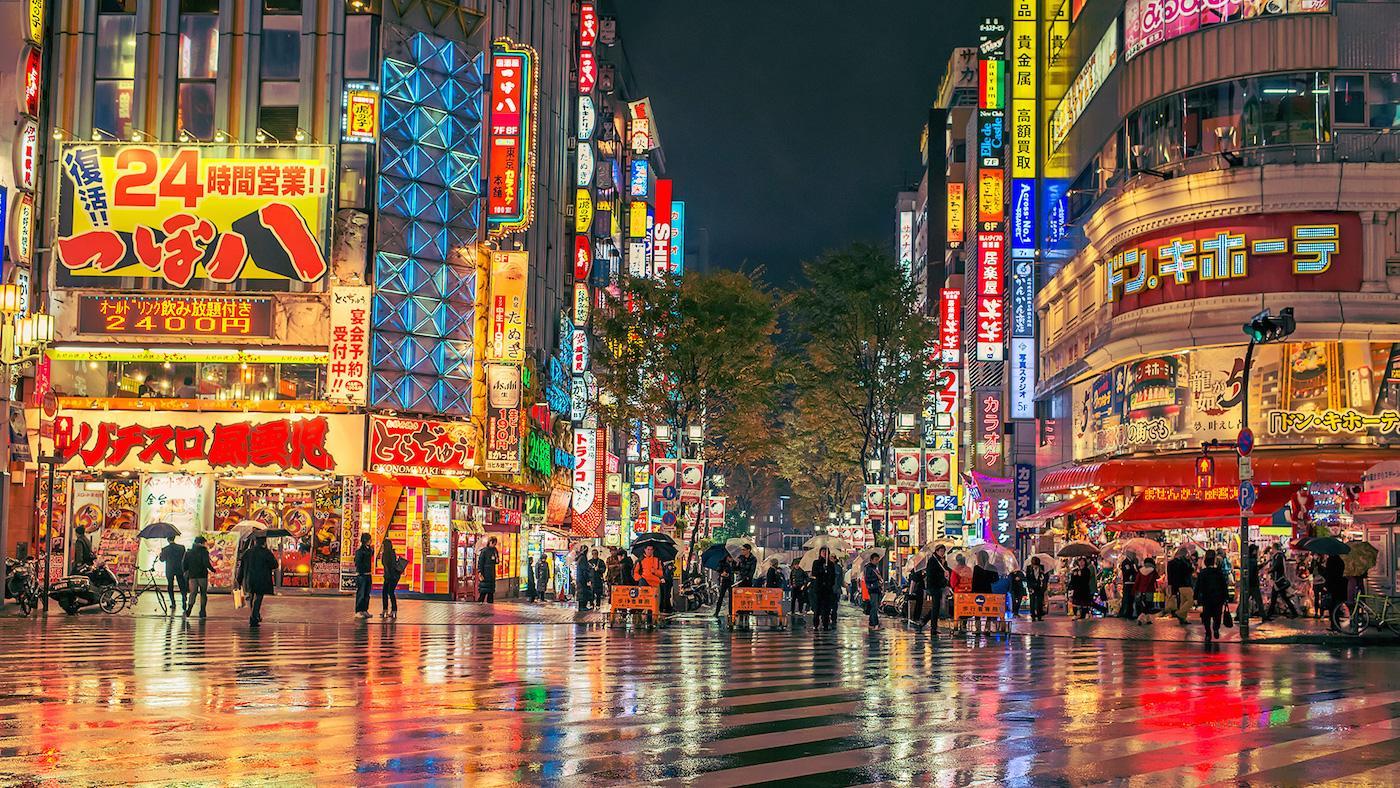 Vols A/R Paris CDG <-> Tokyo en classe économique